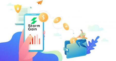 How to Register and Withdraw at StormGain